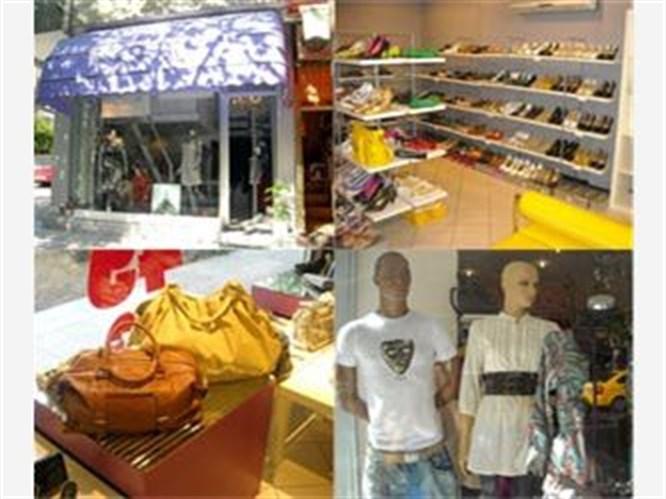 Bağdat Caddesi butikleri